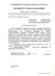 OSayteBus.gov.ru1